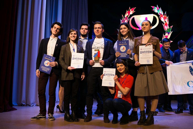 Конкурс на лучшую организацию деятельности органов студенческого самоуправления